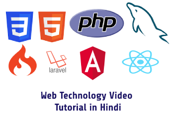 Web Technology Tutorials in Hindi